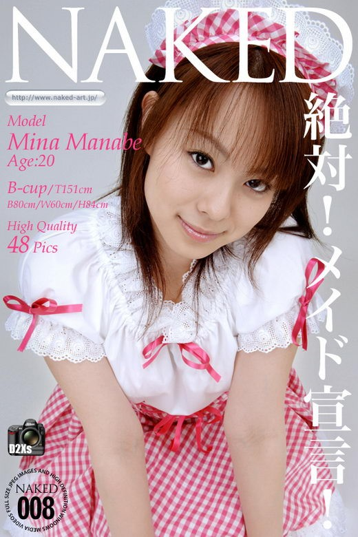 Mina Manabe - `Issue 08` - for NAKED-ART