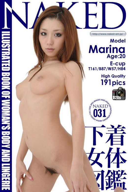 Marina - `Issue 031` - for NAKED-ART