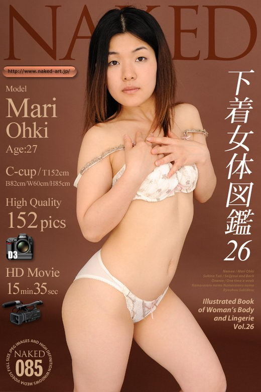 Mari Ohki - `Issue 085` - for NAKED-ART
