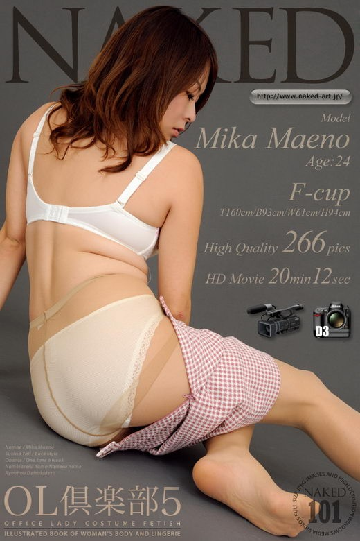 Mika Maeno - `Issue 101 - Office Lady Costume Fetish` - for NAKED-ART