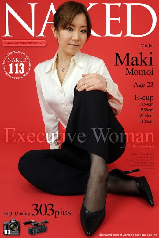 Maki Momoi - `Issue 113 - Executive Woman` - for NAKED-ART