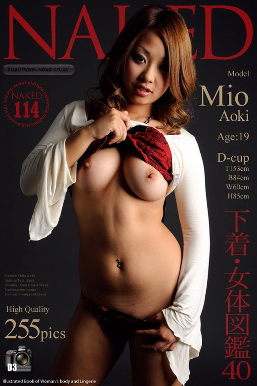 Mio Aoki - `Issue 114` - for NAKED-ART