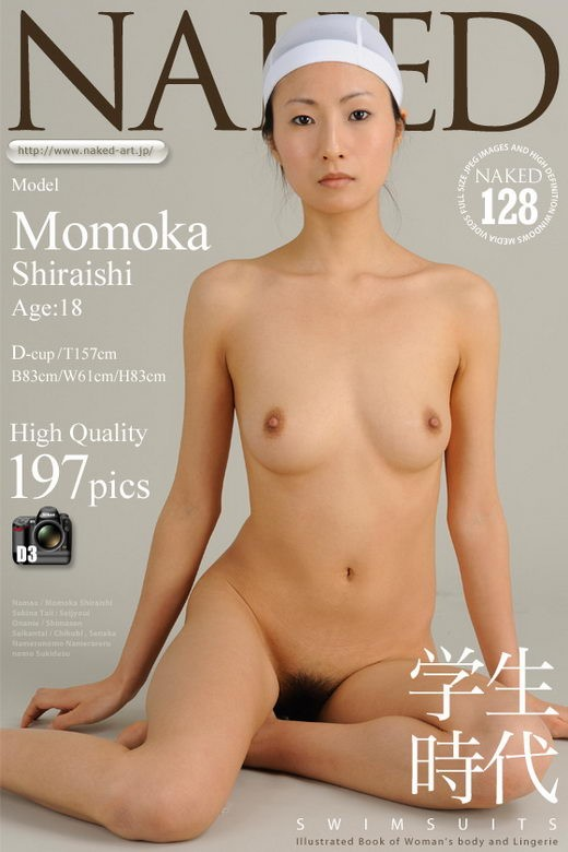Momoka Shiraishi - `Issue 128` - for NAKED-ART