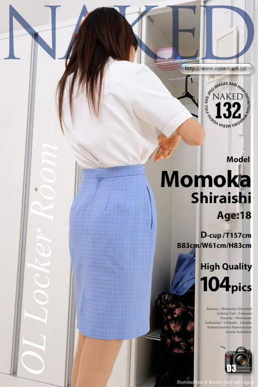Momoka Shiraishi - `Issue 132 - OL Locker Room` - for NAKED-ART