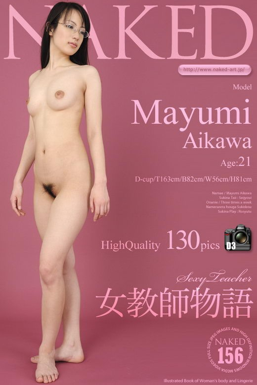 Mayumi Aikawa - `Issue 156 - Sexy Teacher` - for NAKED-ART