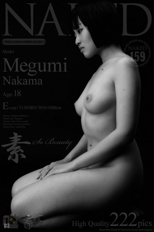 Megumi Nakama - `Issue 159 - So Beauty` - for NAKED-ART