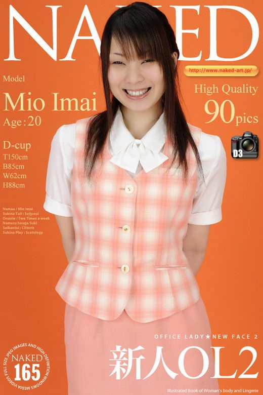 Mio Imai - `Issue 165 - Office Lady` - for NAKED-ART