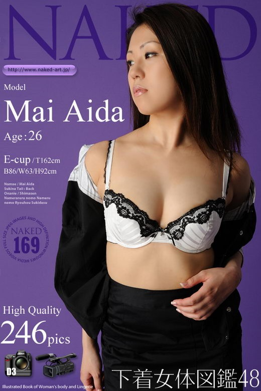 Mai Aida - `Issue 169` - for NAKED-ART