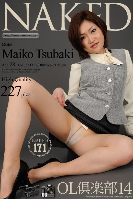 Maiko Tsubaki - `Issue 171 - Office Lady` - for NAKED-ART