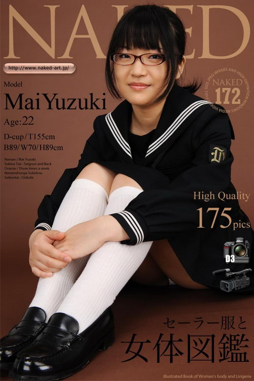 Mai Yuzuki - `Issue 172` - for NAKED-ART