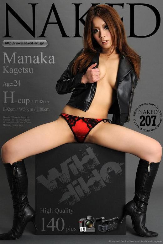 Manaka Kagetsu - `Issue 207` - for NAKED-ART