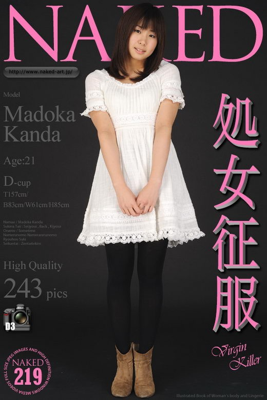 Madoka Kanda - `Issue 219 [2011-04-18]` - for NAKED-ART