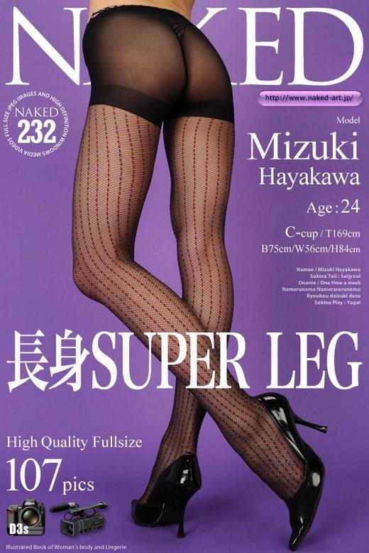 Mizuki Hayakawa - `Issue 232 - Super Leg` - for NAKED-ART