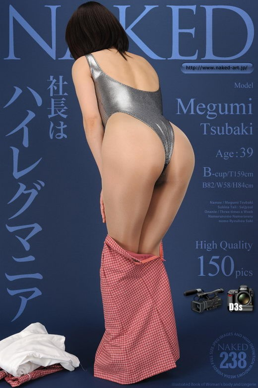 Megumi Tsubaki - `Issue 238` - for NAKED-ART