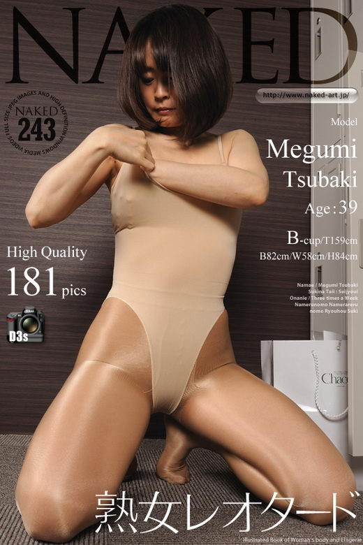 Megumi Tsubaki - `Issue 243` - for NAKED-ART