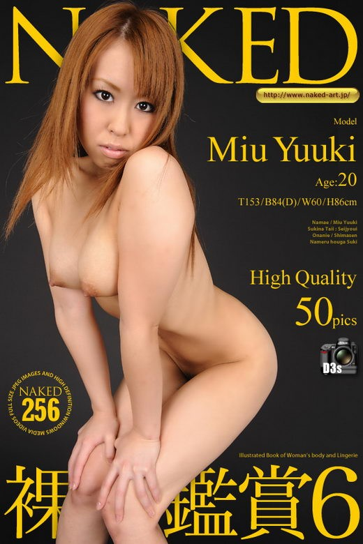 Miu Yuuki - `Issue 256` - for NAKED-ART