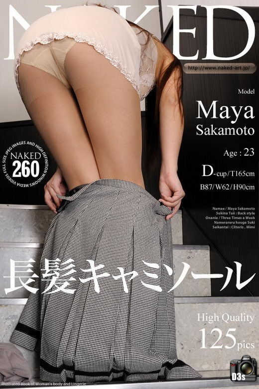 Maya Sakamoto - `Issue 260` - for NAKED-ART