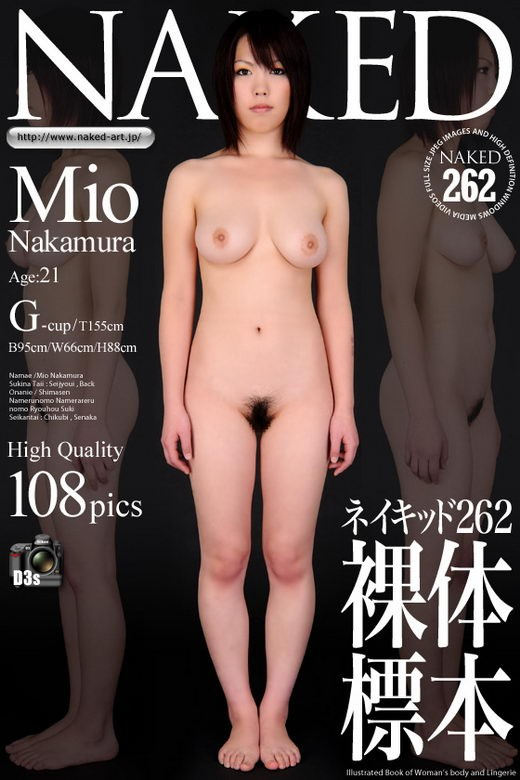 Mio Nakamura - `Issue 00262 [2011-06-20]` - for NAKED-ART
