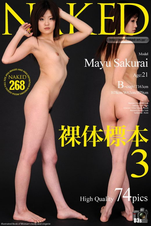 Mayu Sakurai - `Issue 268` - for NAKED-ART