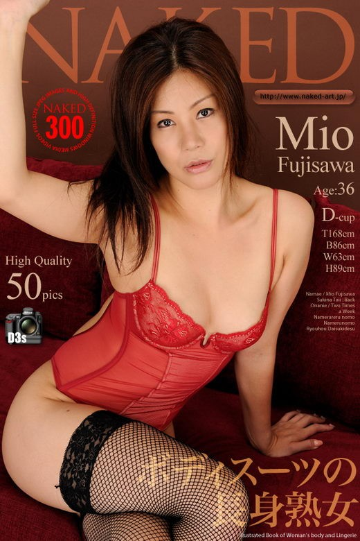 Mio Kujisawa - `Issue 300` - for NAKED-ART
