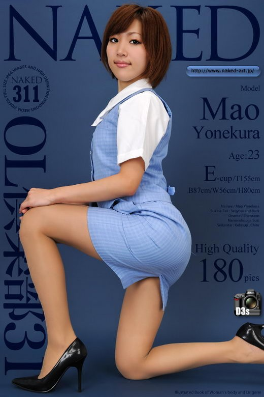 Mao Yonekura - `Issue 311 [2012-07-02]` - for NAKED-ART