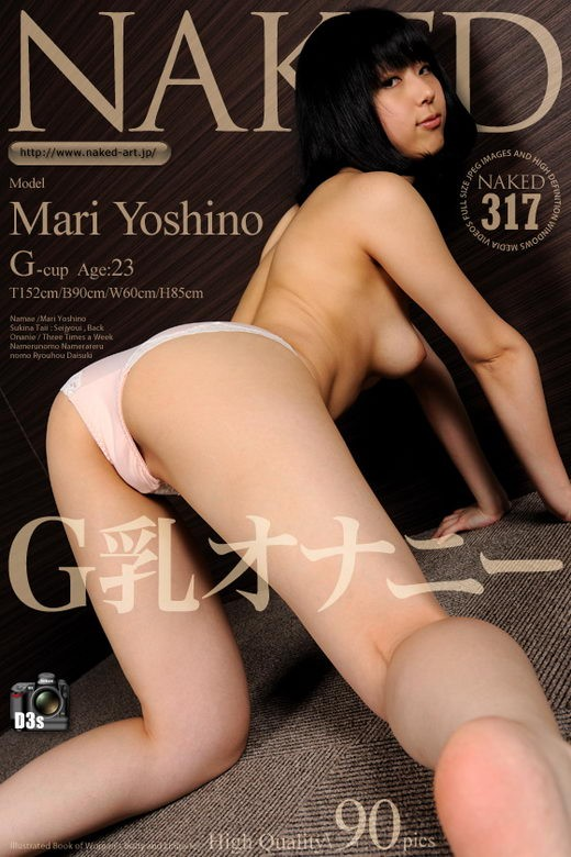 Mari Yoshino - `Issue 317` - for NAKED-ART