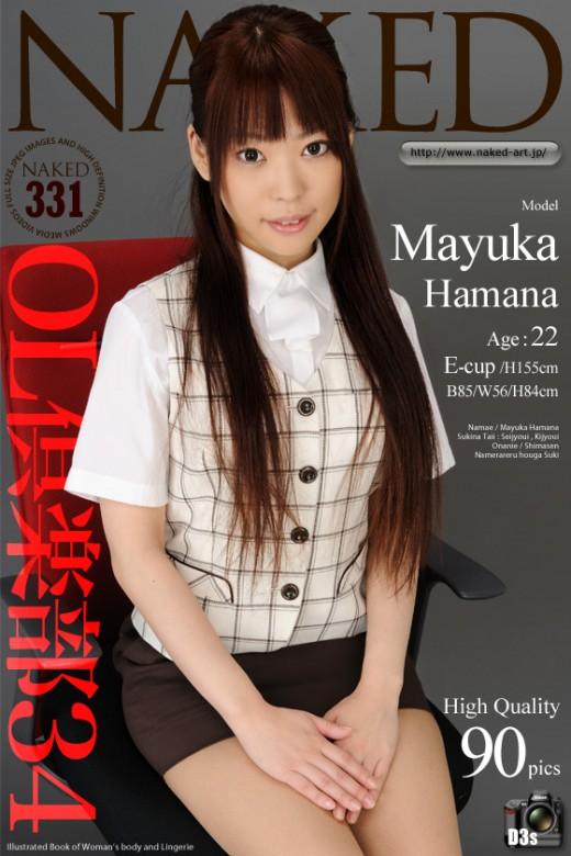 Mayuka Hamana - `Issue 331` - for NAKED-ART