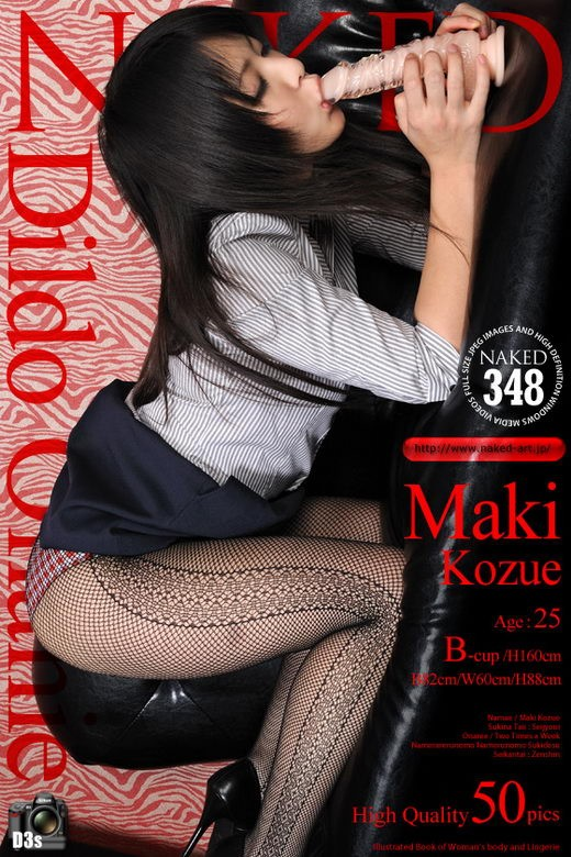 Maki Kozue - `Issue 348 [2012-08-15]` - for NAKED-ART