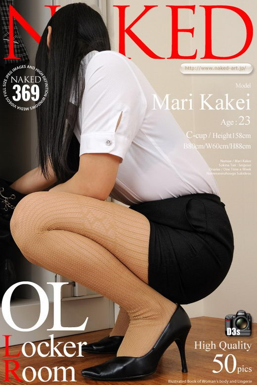 Mari Kakei - `Locker Room` - for NAKED-ART