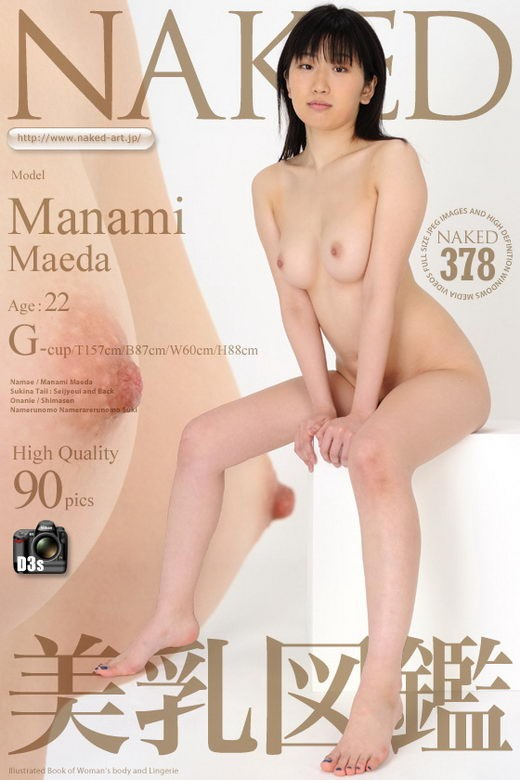 Manami Maeda - `Issue 378` - for NAKED-ART