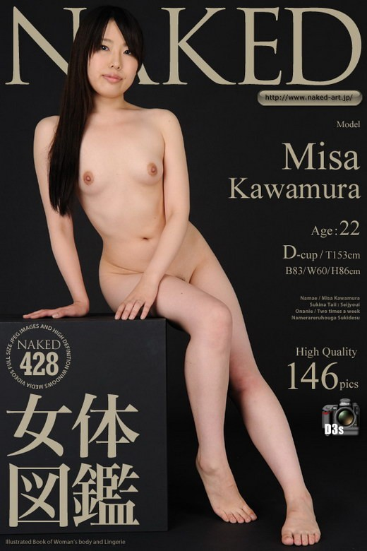 Misa Kawamura - `Issue 428` - for NAKED-ART