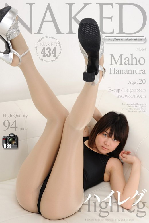 Maho Hanamura - `Issue 434` - for NAKED-ART
