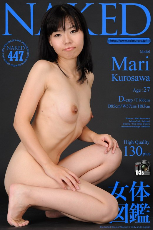 Mari Kurosawa - `Issue 447 [2011-11-21]` - for NAKED-ART