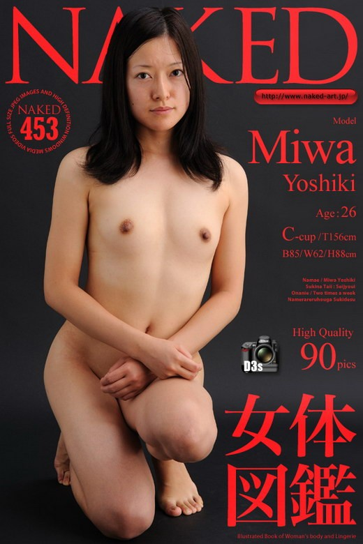 Miwa Yoshiki - `Issue 453 [2012-02-29]` - for NAKED-ART