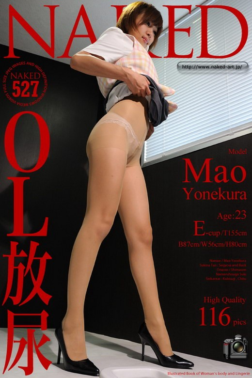 Mao Yonekura - `Issue 527 [2012-05-25]` - for NAKED-ART