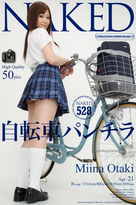 Miina Otaki - `Issue 528` - for NAKED-ART