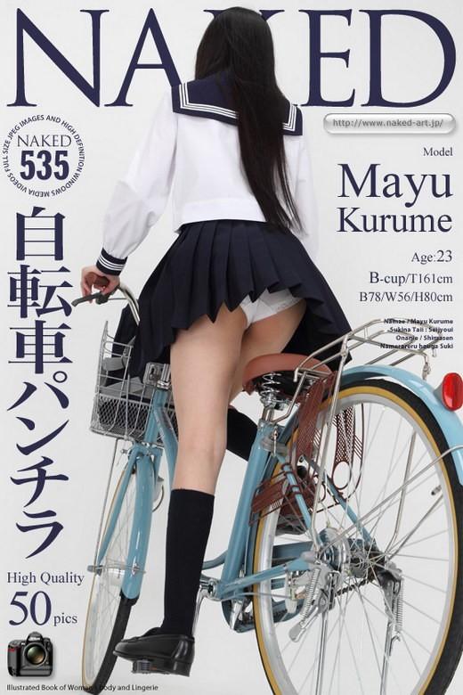Mayu Kurume - `Issue 535` - for NAKED-ART