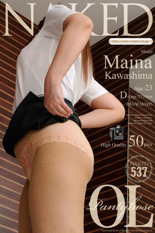 Maina Kawashima - `Issue 537` - for NAKED-ART