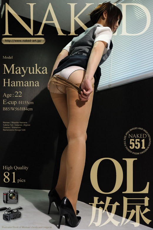 Mayuka Hamana - `Issue 551` - for NAKED-ART