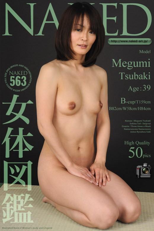 Megumi Tsubaki - `Issue 563` - for NAKED-ART
