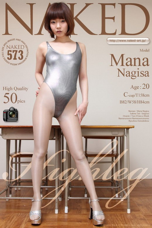 Mana Nagisa - `Issue 573` - for NAKED-ART
