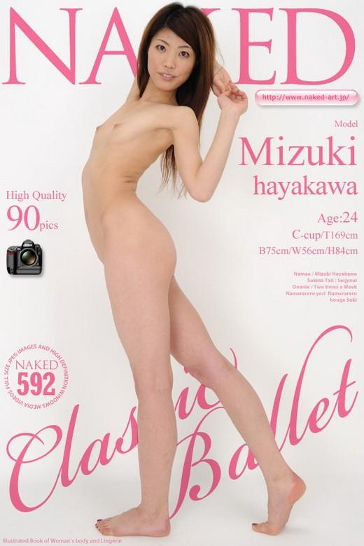 Mizuki Hayakawa - `Classic Ballet` - for NAKED-ART
