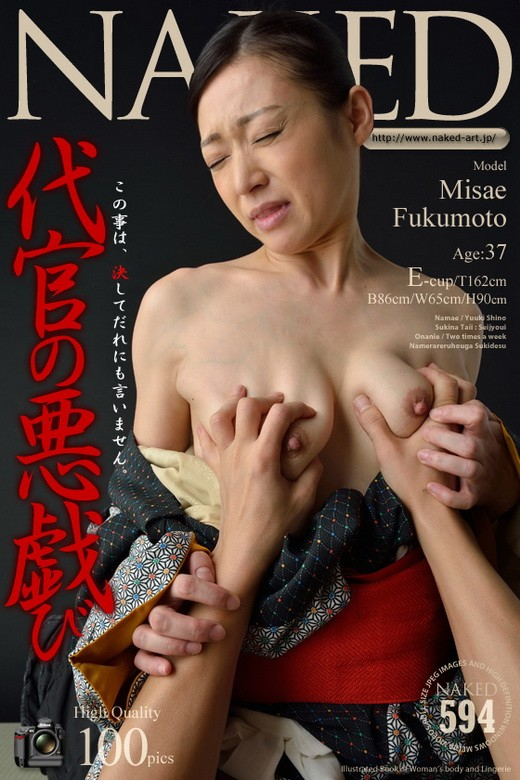 Misae Fukumoto - for NAKED-ART