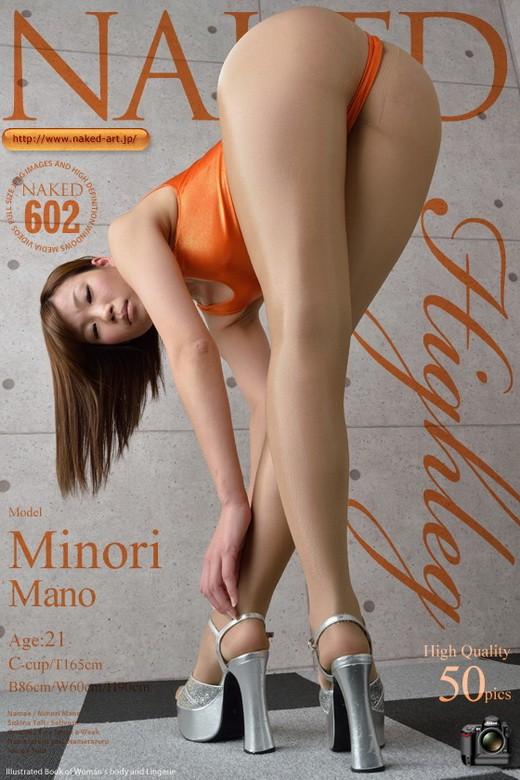 Minori Mano - `Issue 602 [2013-03-18]` - for NAKED-ART