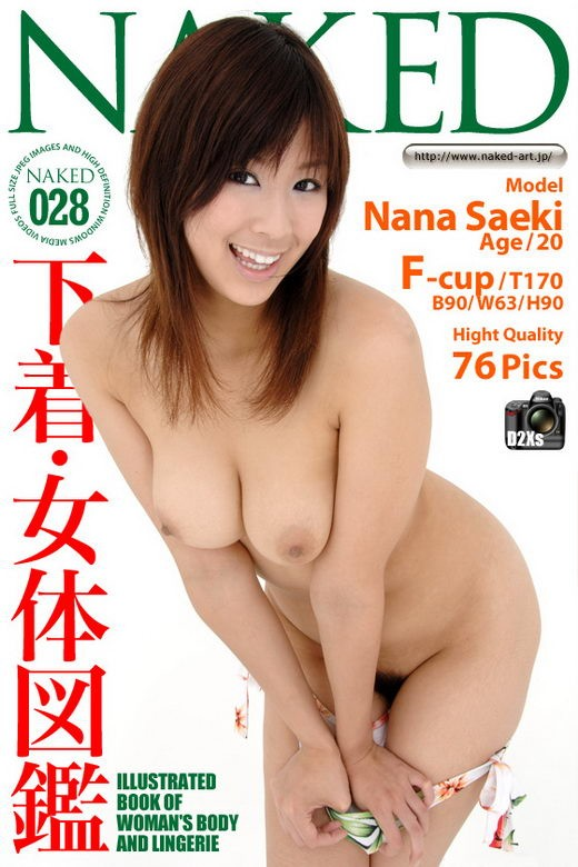 Nana Saeki - `Issue 028` - for NAKED-ART