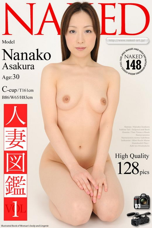 Nanako Asakura - `Issue 148 [2012-03-12]` - for NAKED-ART