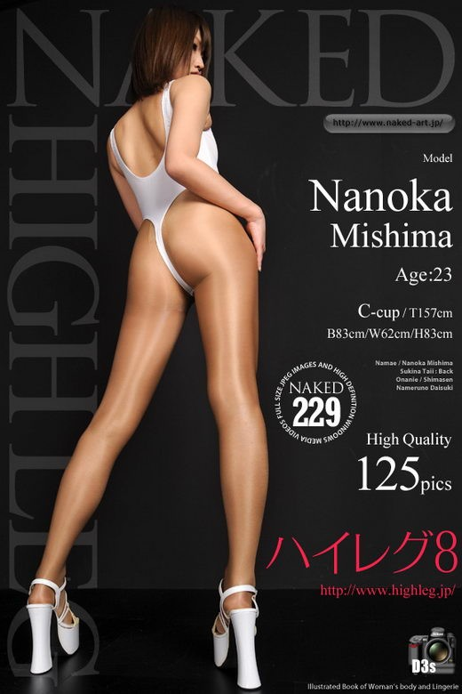 Nanoka Mishima - `Issue 229` - for NAKED-ART
