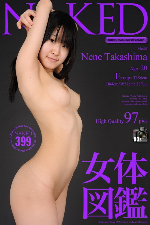 Nene Takashima - `Issue 399 [2011-06-17]` - for NAKED-ART