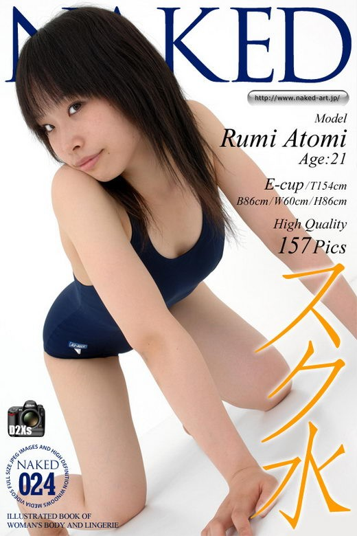 Rumi Atomi - `Issue 024` - for NAKED-ART