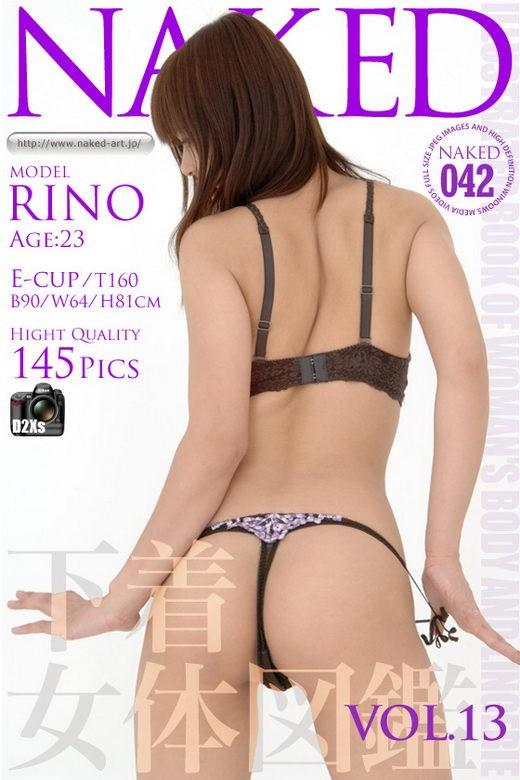 Rino - `Issue 042` - for NAKED-ART